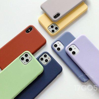 純色 液態矽膠 超薄抗污 防摔手機殼 iPhoneX XS Max 蘋果手機殼 時尚單色 親膚手感