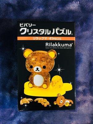 (bear)全新現貨日本直送 crystal gallery 拉拉熊 懶懶熊 3D 水晶 透明 立體拼圖 台北市