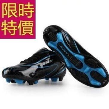 足球鞋-輕便潮流運動男釘鞋61j41[獨家進口][巴黎精品]