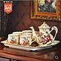 窩美簡約時尚英式下午茶咖啡具套裝 陶瓷茶具...