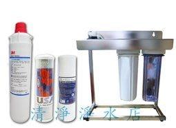 【清淨淨水店】3M CS-25 三道不銹鋼腳架型淨水器、廚下淨水器,2分不鏽鋼鵝頸、全NSF配備組3750元