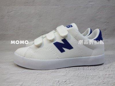 【MOMO潮品折扣館】New Balance 中童鞋 板鞋 小白鞋 帆布鞋 網球 經典鞋型 KVCRTBLP W
