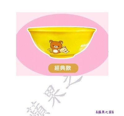 &蘋果之家&7-11 拉拉熊大陶瓷碗-經典款