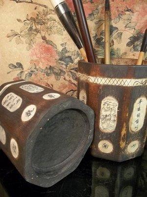 筆筒專標【什麼都漲~只有格格小店~還在降價!】 老件竹雕鑲嵌圖文詩句筆筒*老茶葉罐~特價690~隨機出貨