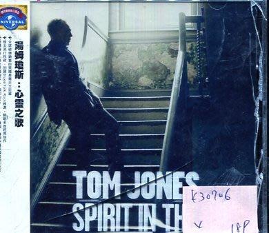*真音樂* TOM JONES / SPIRIT IN THE ROOM 全新 K30706 (殼破)
