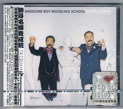 [鑫隆音樂]西洋CD-帥哥名模養成班 Handsome Boy Modeling School /先生好白/全新/免競標