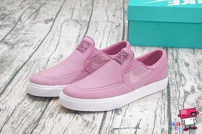 球鞋補習班 NIKE SB STEFAN JANOSKI SLIP CNVS 粉紅 懶人鞋 滑板鞋 882988-601