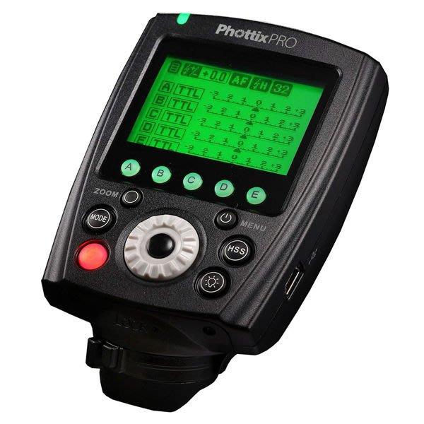 呈現攝影-Phottix Odin ll TTL for Sony Tx(單發射器) 無線閃燈觸發器2.4G PTTL及