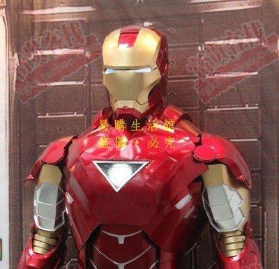 [王哥廠家直销]廠商直銷 鋼鐵俠頭盔甲1:1可穿戴 復仇者聯盟2超厚EVA樹脂服裝cosplay服裝LeGou_3135_