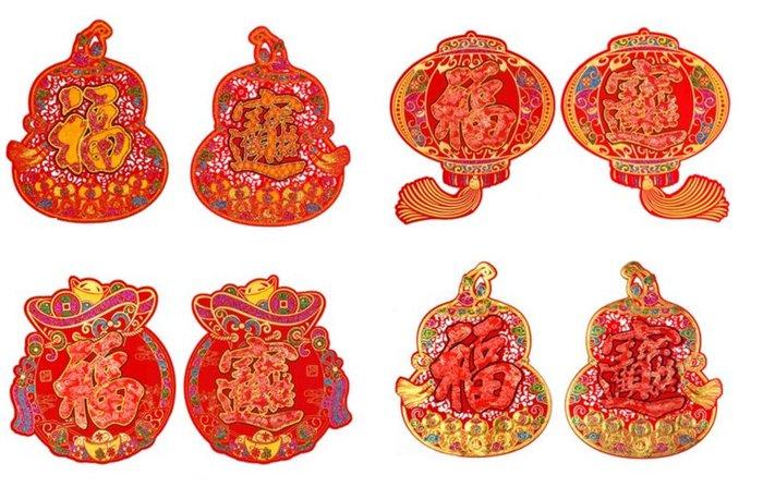 ☆[Hankaro]☆ 春節系列商品精緻植絨金粉雕花對貼系列(小尺寸款)