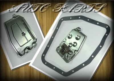 線上汽材 台製 變速箱自排小修包/變速箱墊片+變速箱濾網 CEFIRO A32/A33/QUEST 3.0