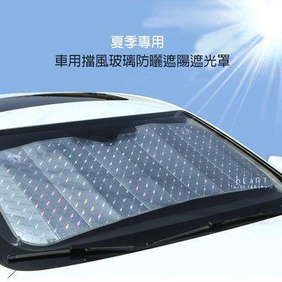 【可愛村】(限宅配)車用擋風玻璃防曬遮...
