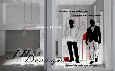 J.H壁貼☆H498男麻豆商用營業時間-標示標誌系列☆牆壁玻璃櫥窗貼紙壁紙 男女精品服飾 美容美甲美髮裝飾 展場 服裝秀