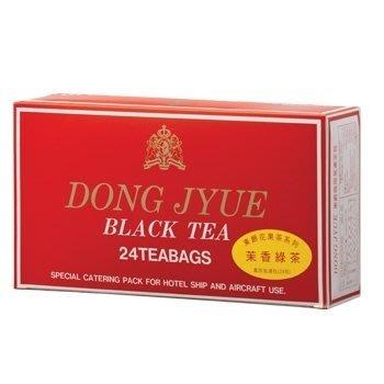 阿提卡*東爵營業用冰綠茶包糸列25g*24入