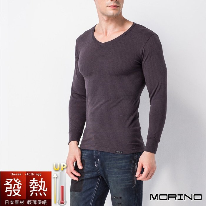 【MORINO摩力諾】發熱衣 長袖T恤  V領衫--灰色