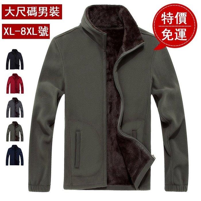 特價免運 大碼男裝 冬季抓絨衛衣外套 加絨加厚拉鏈立領外套 時尚開衫夾克外套 防寒保暖男裝上衣NZ1348