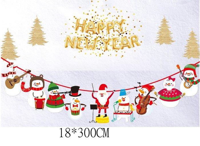 【洋洋小品Q版DIY聖誕串旗聖誕快樂樂器派對】聖誕拉旗串聖節服裝聖誕節氣氛佈置聖誕燈聖誕金球聖誕帽聖誕老公公服聖誕花