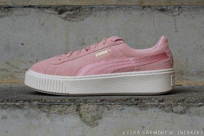 【HYDRA】Puma Suede Platform Satin 麂皮 粉紅 奶油底 厚底 鬆糕鞋【365828-03】