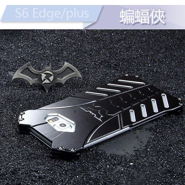 三星 Galaxy S6 Edge 手機殼 s6edge plus 保護殼 金屬邊框 鎖螺絲金屬殼 防摔 創意支架蝙蝠俠