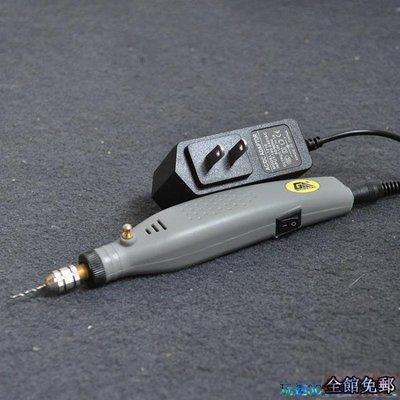 雕刻筆 迷你小電磨 鑚孔打磨拋光機根木雕文玩電動工具微型玉石雕刻字筆