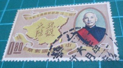 台灣郵票-50年第三任總統就職週年紀念郵票面額0.8(早期舊票)