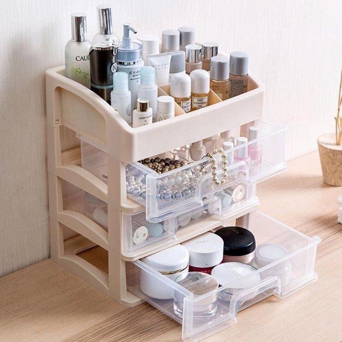 居家家抽屜式化妝盒化妝品收納盒梳妝台收納神器桌面置物架收納架JY