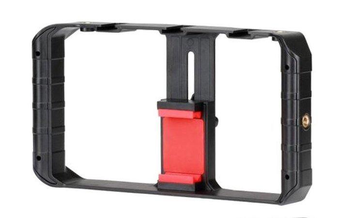 呈現攝影-Ulanzi U-Rig Pro 多功能手機穩定架 提籠 兔籠 手持 三冷靴 iPhone
