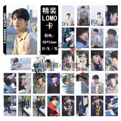 【首爾小情歌】BTS 防彈少年團 JIN 金碩珍 個人款#05 LOMO 30張卡片 小卡組