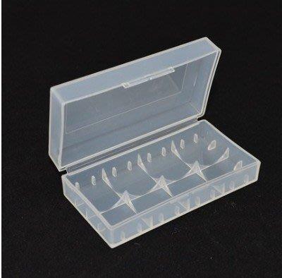18650 2節 鋰電池 收納盒 保存盒 16430 4節 電池盒 放置盒 儲存盒