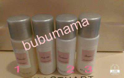 布布媽咪~jillstuart ~純白花漾香氛洗髮精30ml(全新品)圖片中的3號~特價1瓶只要$99