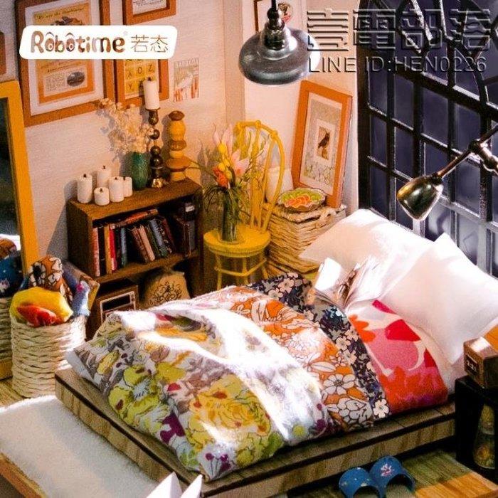 若態若來立體拼圖拼裝模型手工DIY小屋生日禮物愛麗絲的甜夢臥室