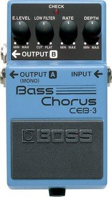 ☆ 唐尼樂器︵☆ BOSS CEB-3 Bass Chorus 貝斯 和聲 效果器 CEB-3