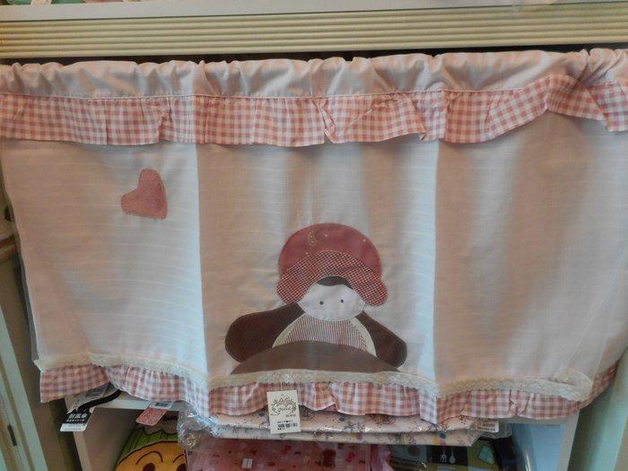 ~~凡爾賽生活精品~~全新可愛小女孩粉紅色愛心拼布造型一片簾.短門簾