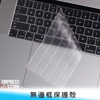 【台南/面交】 2019 MacBook Pro 16吋/A2141 超薄/透明 保護膜/鍵盤膜/鍵盤貼 防水/防汙