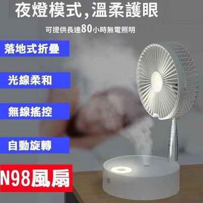 【更勝P10風扇】 N98 usb充電風扇搖頭伸縮折疊加濕器靜音USB風扇學生宿舍P10/P9