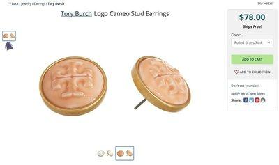 【全新正貨私家珍藏】TORY BURCH LOGO Cameo Stud EARRING 2色耳環
