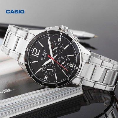男士手錶 情侶錶 casio旗艦店MTP-1374D防水鋼帶石英男士手表卡西歐官網正品