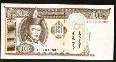 ~\(^o^)/~--精美外鈔--- 50 TUG---蒙古---2008年