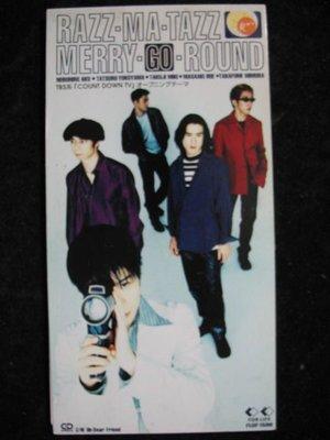 RAZZ-MA-TAZZ - MERRY-GO-ROUND - 1996年 日本盤 3吋單曲EP - 81元起標