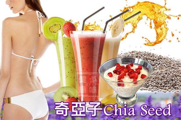 奇亞籽隨手包10g [TW003031] 健康本味