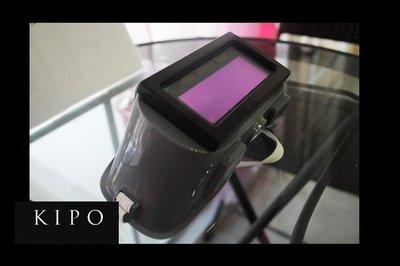 電焊面罩/-自動變光電焊面罩/焊接面罩/電銲氬焊/VFA005001A