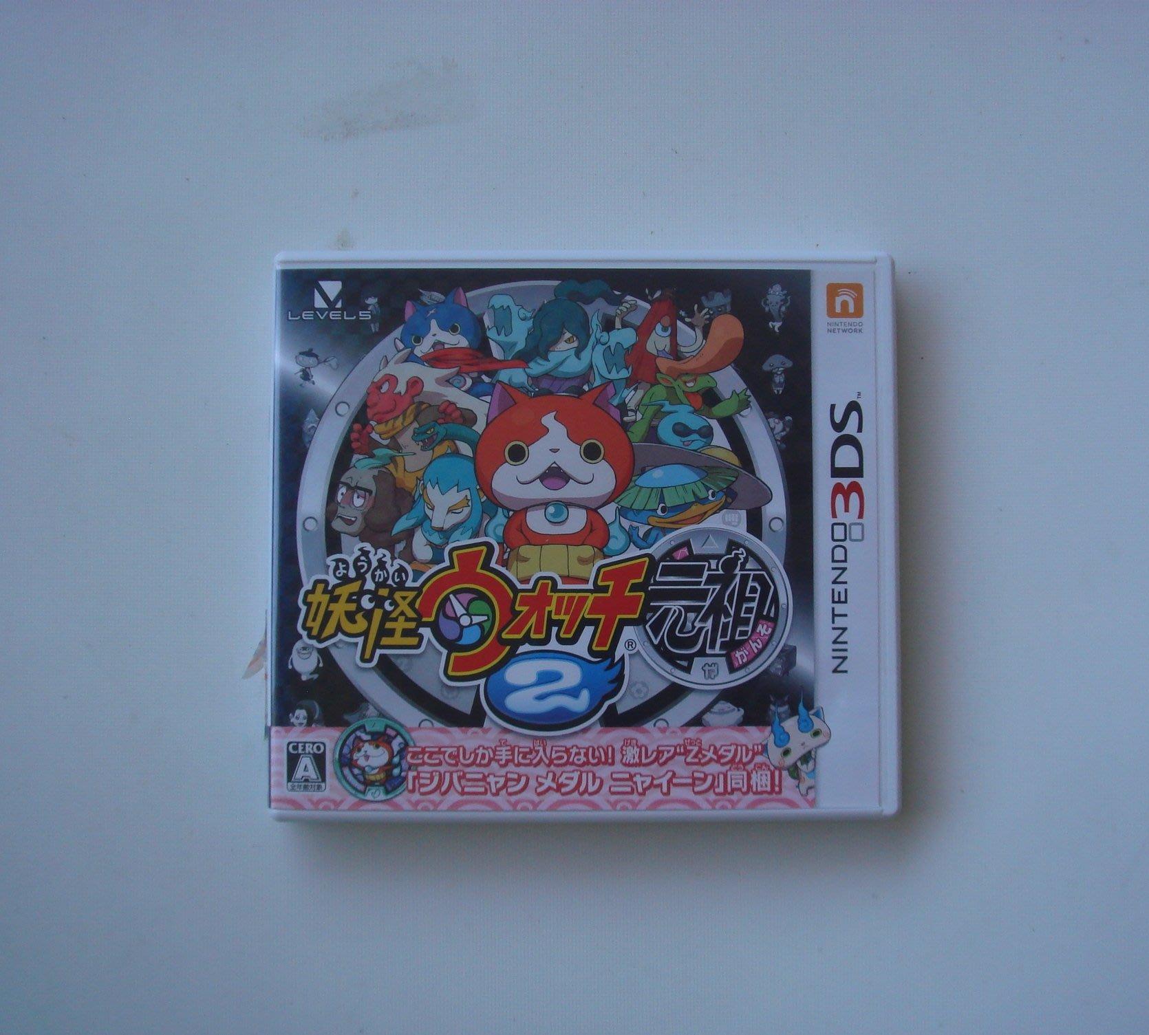 3DS 妖怪手錶2 元祖 日版