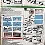 [[娜娜汽車]] ABS(卡夢款) 高質感 新式汽車專用6碼7碼車牌框、大牌框、牌照框、車牌保護框 ,一組兩入
