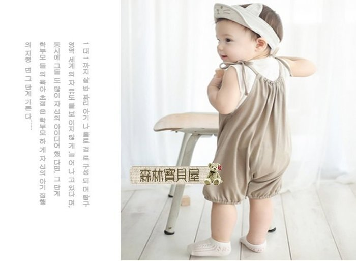 森林寶貝屋~韓款~寶寶素面大網眼襪~純棉船型襪~鏤空大網眼兒童襪~地板襪~底部止滑~透氣百搭襪~2種尺寸~5種顏色發售
