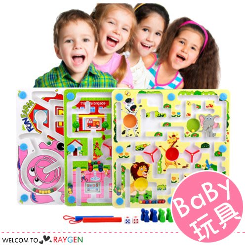 HH婦幼館 木製二合一動物遊戲迷宮飛行棋組合 益智玩具【3E145M713】
