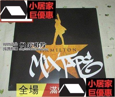 特價優惠百老匯音樂劇 Hamilton Hamilton The Mixtape 2LP 黑膠 現貨 唱片 CD小居家生活-巨優惠