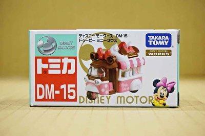☆DumpyToy☆ 現貨 代理版 TOMICA 多美小汽車 迪士尼系列 DM-15 蝴蝶結米妮蛋糕車 DS89436