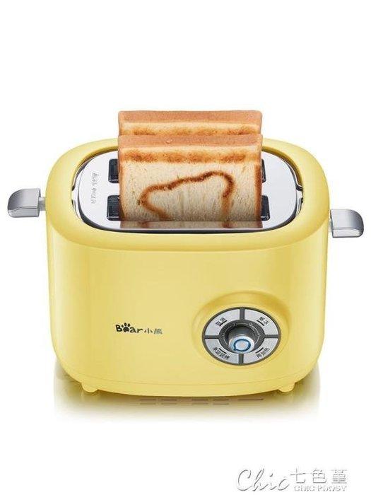 220V小熊烤面包機迷你家用吐司機全自動早餐神器多士爐電器igo