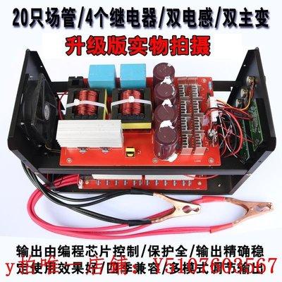 樂歪歪鋪子2021新款老牌子猛將X6電子逆變升壓器大功率機頭12V電源轉換器