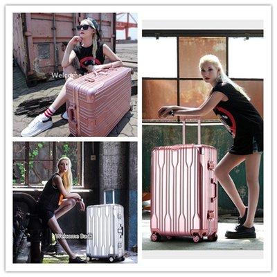 不撞款 玫瑰金防刮紋路鋁合金包角萬向輪行李箱 旅行箱 拉桿箱 26吋